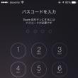 指紋認証に失敗しすぎると大変なことに・・・【神奈川県伊勢原市iPhone修理ショップ】