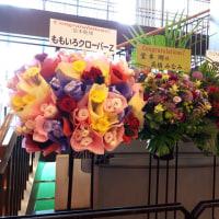 ENDRECHERI NHKホール 6/7