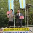 東京1区市民連合と基本政策協定に調印!