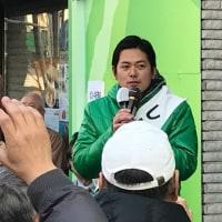 岐阜市長選挙へ、しばはし正直候補の再挑戦