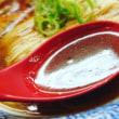 麺処いし川(あきる野市)