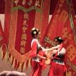 中華街まちなかキャンパス 腰鼓(ようこ)の舞い!