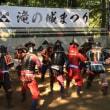 滝の城祭り