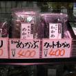大槌町教育委員会へ義捐金を届ける(9/26)