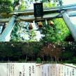 「土の音」奉奏・浅野神社秋祭り