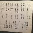 まるやす麺店のワンタン麺850円+煮卵100円(*^▽^)ノ♪