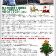 肝臓クリニックニュース8号12月号