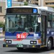西肥 H255