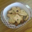 Fw: 手作りクッキー☆