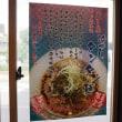 ラーメンたかし屋@千葉 今夏は味噌×ピーナッツの「冷やし担々麺」だ!