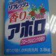 その3 おいしいサバの塩焼き 木村さん生きていました!!