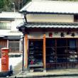 冷え込んだ朝-奈良県宇陀市:宇陀松山