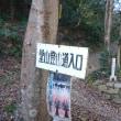 久々の堂山(^_^)v