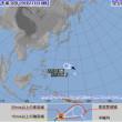 熱帯低気圧aが発生しました。のちに台風24号になります。どう進むかはまだ分かりません。