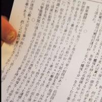 ●【斐太高校校友会有斐会との関係ありかも】語り継ぐ戦争 参拝拒否「糾弾」に投書した父 佐藤明夫さん