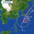 超大型台風21号