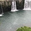 秋 原尻の滝