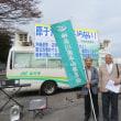原子力空母いらない! 10・14横須賀集会に参加