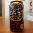 #5719 のどごしSTRONG