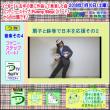 【う山先生の作曲クイズ】[ファニー・ステップ(FunnyStep)パート1]【音楽その4】【う...
