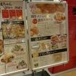 たこやき・やまちゃん 大阪駅・ルクア店