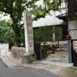 瀧乃湯温泉、北投、台北市。
