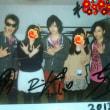 本日20時~テレビ朝日「ミュージックステーション」に、Hey!Say!JUMPが出演@2週連続