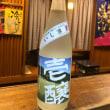 新酒「壱醸」いし源オリジナルボトル