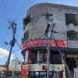 沖縄生活と我那覇焼肉店