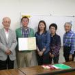 ●「韓国語会話」の受講生が、韓交流作文コンテスト優秀賞を受賞!【川西】