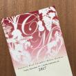 「サントリーホール   チェンバーミュージック・ガーデン     プレシャス1pm Vol.1」を聴く ~ クァルテット・エクセルシオによる弦楽四重奏曲セレクション