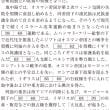 慶応大学・商学部・世界史 2