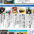 本日11月16日木曜日~19日日曜日まで水戸京成百貨店地下食品売場で販売しています!