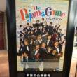 みっちゃん女優デビューはとっても楽しい『パジャマゲーム』☆梅田芸術劇場♪