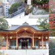 京都の紅葉めぐり