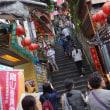 旅行記 2 台湾④ (2015/1)