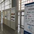 第17回世界湖沼会議(いばらき霞ヶ浦2018)が開幕。