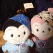奈良市三条町の『うさぎ』で開催される『うさぎ手織り展』を訪問させてもらったよ~ その2