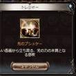 最終上限解放への遥かなる道のり(ソーン編) 5