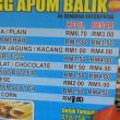 6日目◆ラササヤンの朝食スパイスマーケット、そして数年ぶりにアパンバリを食べる