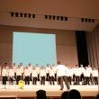 第20回東彼合唱祭開催