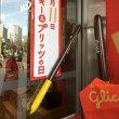 ポッキー&プリッツの日フェスin岡山駅