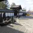 京都ぶらぶら歩き