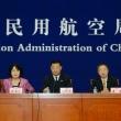 中国の航空便の安全運航、連続85カ月で過去最長!