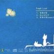 CDジャーナル10月号にて(Pちゃん)
