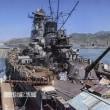 史上最大の戦艦・大和