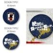 gooスポーツとテレビ朝日オフィシャルショップがコラボ!サッカー日本代表オリジナルグッズを販売します!