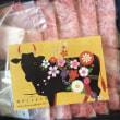 豪華なお肉!!!