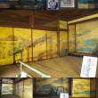 ■【カシャリ! ひとり旅】43京都府 勧修寺04 宸殿