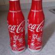 京都 限定のコカ・コーラ!